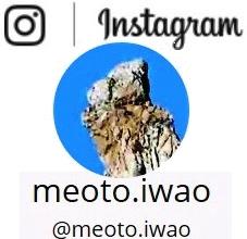 meoto.iwaoインスタ