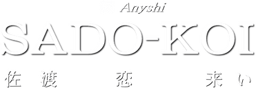 SADO-KOI