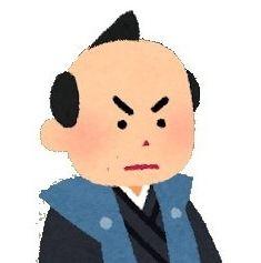 岩下惣太夫