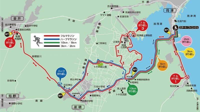 トキマラソンコース